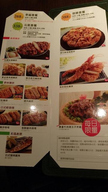 品田牧場 菜單