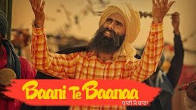 Baani Te Baana Lyrics - Kanwar Grewal - Punjabi Song 2017