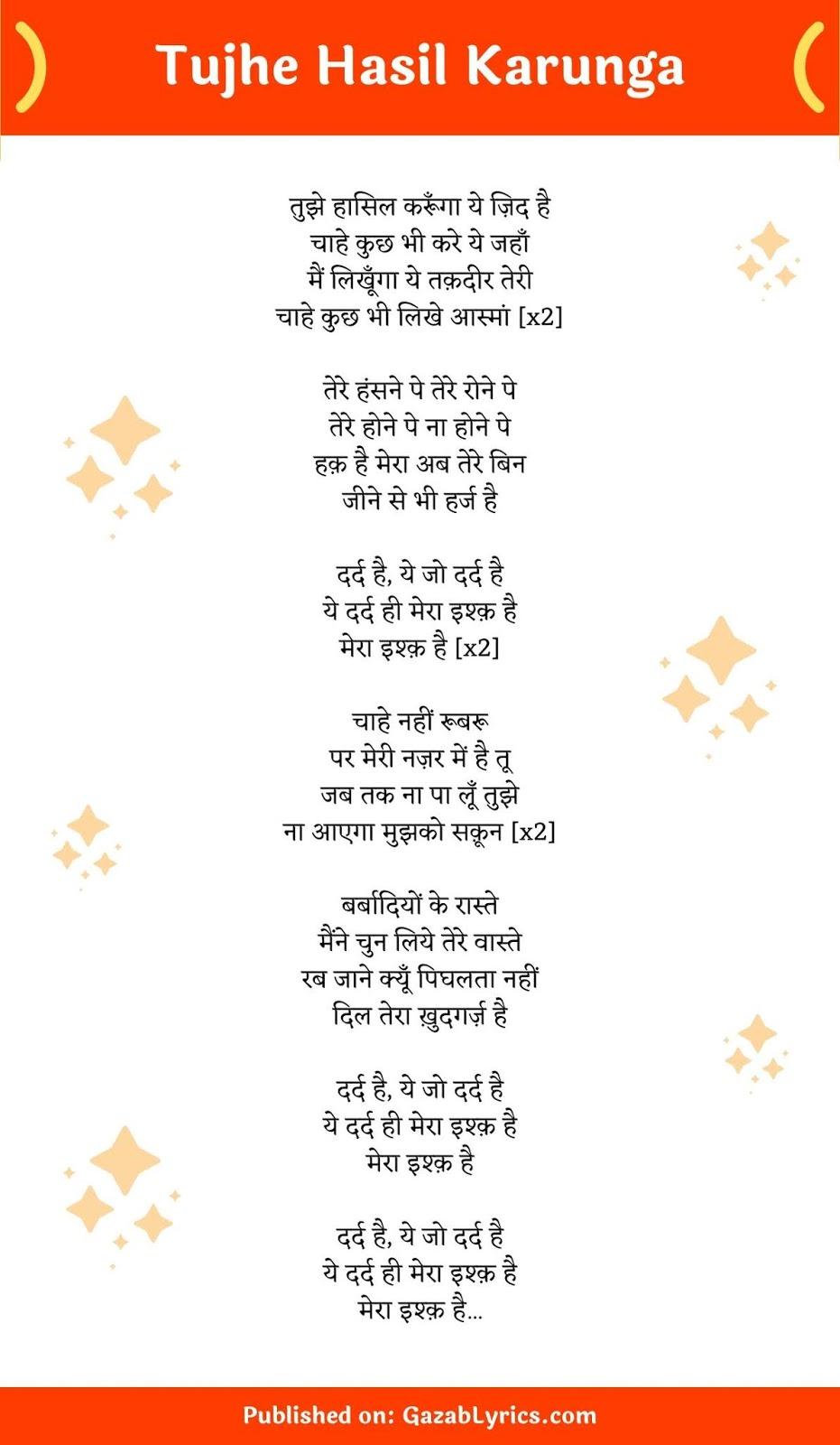 Tujhe Hasil Karunga song lyrics image