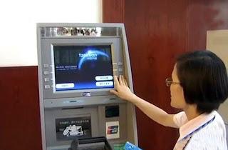Cajero automatico ATM con reconocimiento facial