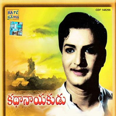 Old Telugu Movie Songs
