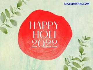 Happy holi 2022 images
