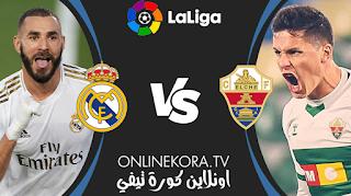 مشاهدة مباراة ريال مدريد وإلتشي بث مباشر اليوم 13-03-2021 في الدوري الإسباني