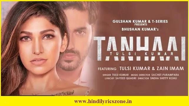 तन्हाई Tanhaai Lyrics In Hindi | Tulsi Kumar ft. Zain Imam | Sayeed Quadri, Tanhaai Lyrics Meaning