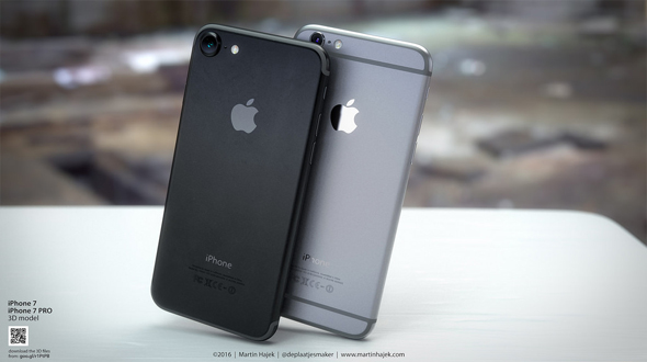 iPhone 7 Space Dark Color