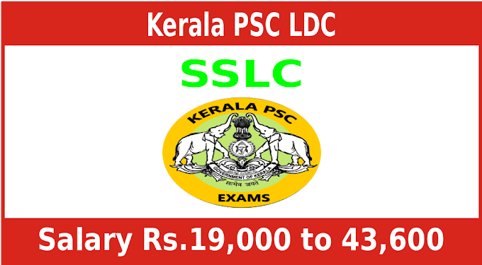 Kerala PSC LDC 2020 Notification