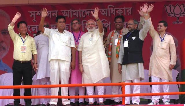 Bimal Gurung Narendra Modi  at Madirahat..