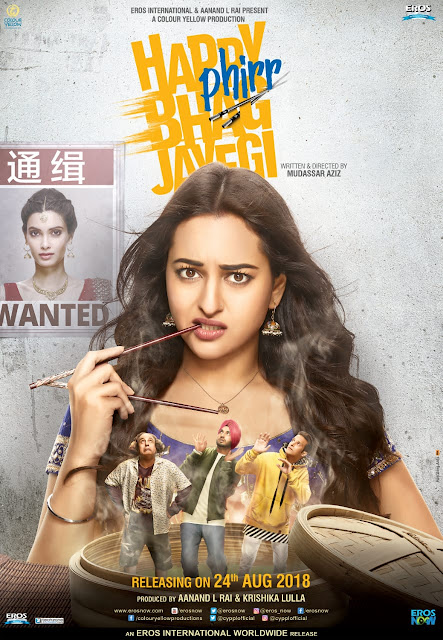 Free Download Happy Phirr Bhag Jayegi DVDrip