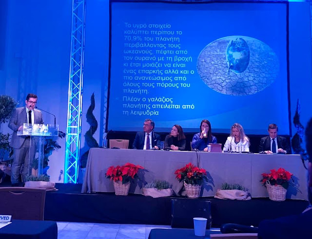 Ο Ι. Μαλτέζος ομιλητής στο «1ο Διεθνές Forum για το Νερό» στο  Ζάππειο Μέγαρο