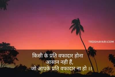 Golden statement quotes