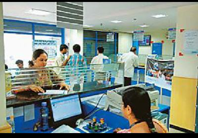 बिहार 'स्टेट को ऑपरेटिव बैंक' ने 200 पदों के लिए मांगे आवेदन