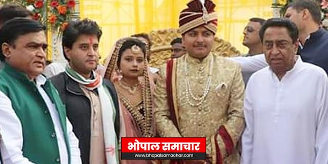 ज्योतिरादित्य सिंधिया और कमलनाथ के बीच सुलह हो गई! | MP NEWS