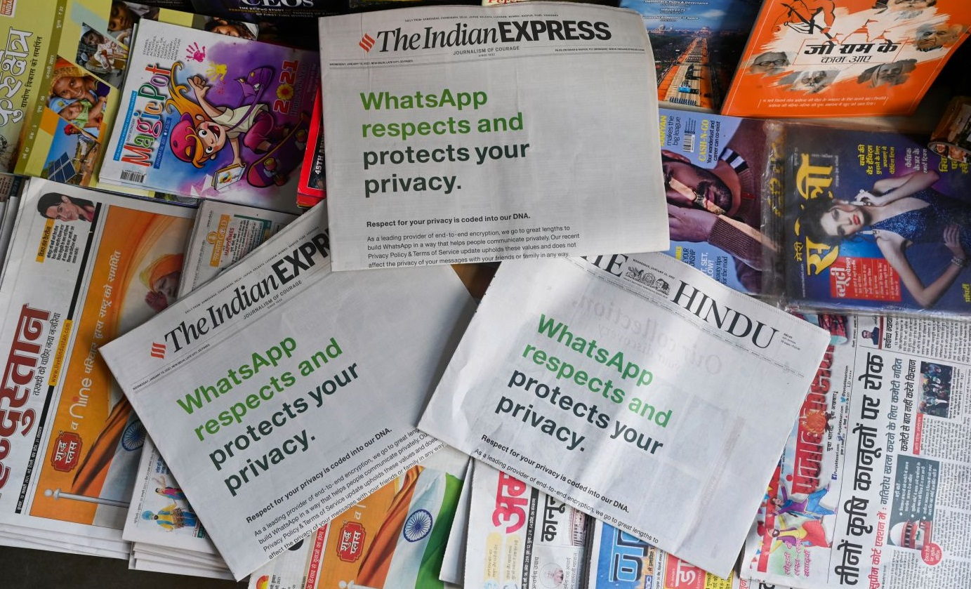 whatsapp privacy policy tamil