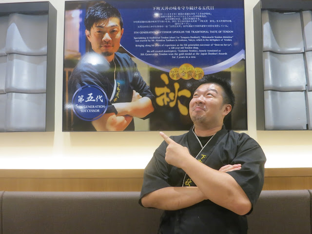 Akimitsu Tanihara