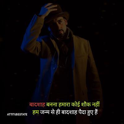 Brother Status – Bhai Status in Hindi - भाई पर