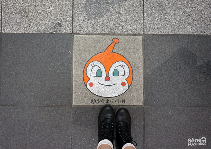 To the Anpanman Museum