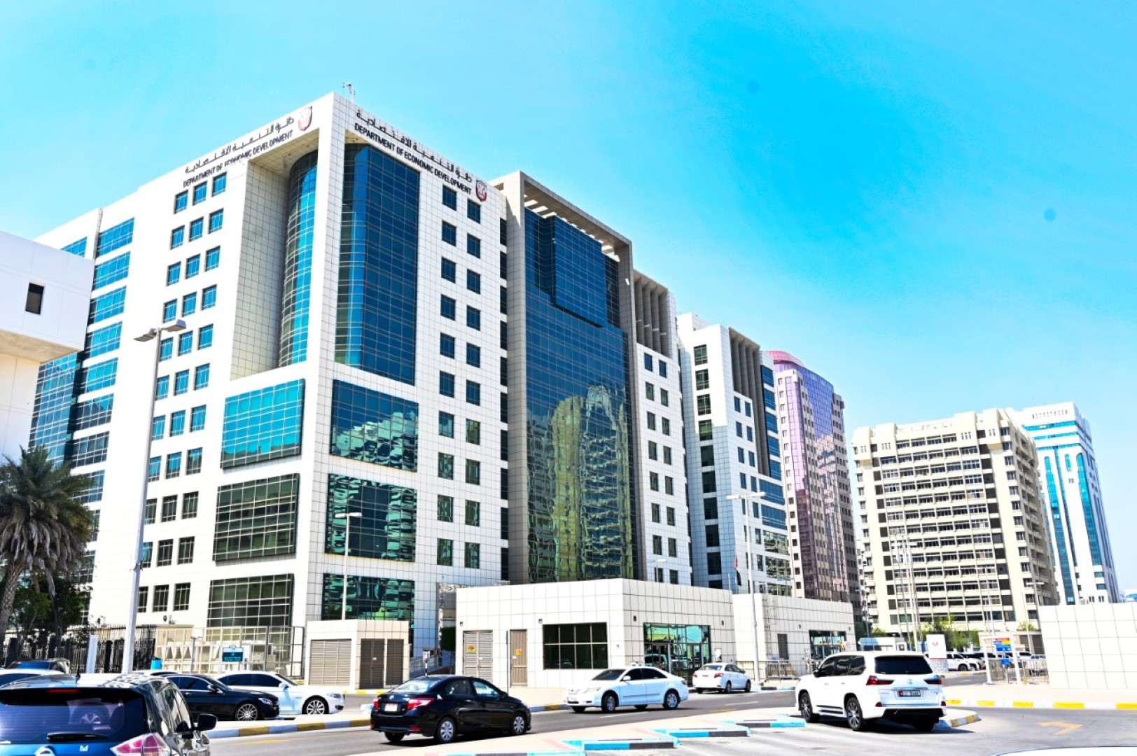 ADDED announces over 1K commercial and industrial activities for foreign ownership