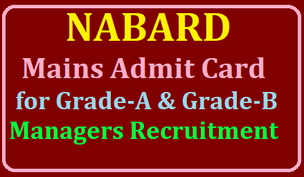 NABARD Mains Admit Card 2019 for Grade A and Grade B Managers Recruitment NABARD Mains Admit Card 2019 for Grade A and Grade B Managers Recruitment