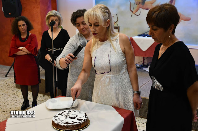 Ο νεοσύστατος Σύλλογος Καθαριστών Σχολείων του Δήμου Ναυπλιέων έκοψε την πίτα του