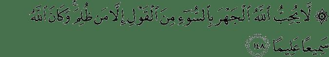 Surat An-Nisa Ayat 148