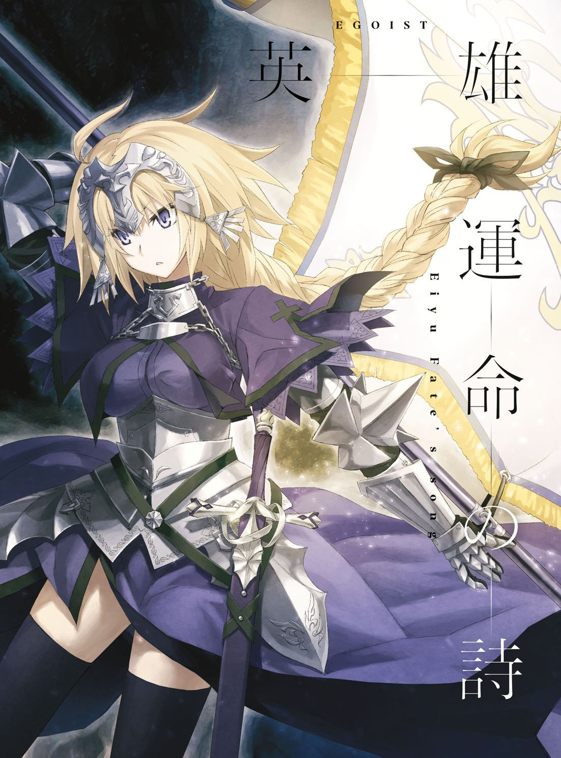 Download Ost Opening 1 Fate Apocrypha