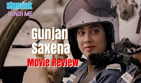 gunjan saxena movie review, gunjan saxena movie download