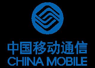 China Mobile Logo Vector
