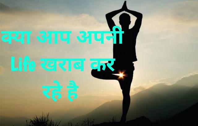 semen-retention-health-and-fitness-in-hindi