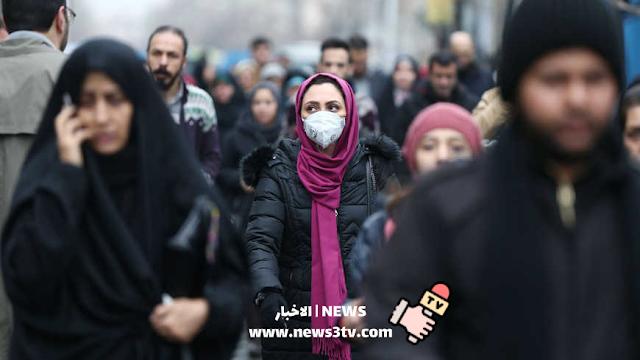 ارتفاع حصيلة ضحايا كورونا في ايران الى 43 مصابا و 8 وفيات.
