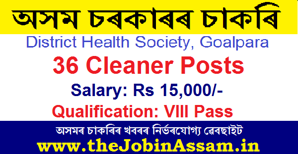 DHS, Goalpara Recruitment 2020: Apply For 36 Posts