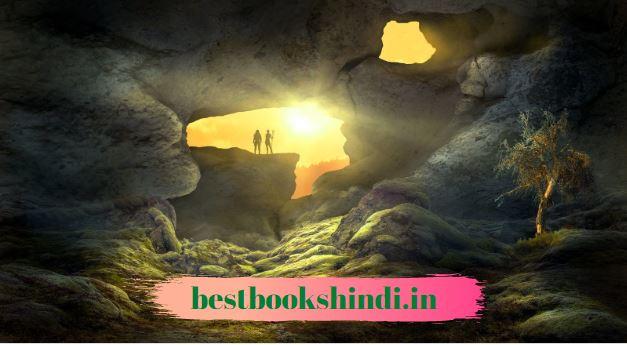 कहानी छोटा जादूगर - बेस्ट मोरल स्टोरी इन हिंदी kahani chote jadugar ki  best moral story in hindi