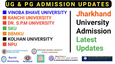 Jharkhand University ug & pg admission updates