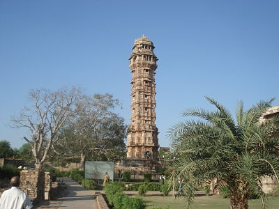 विजय स्तम्भ चित्तौड़गढ़ | Vijay Stambh in Hindi