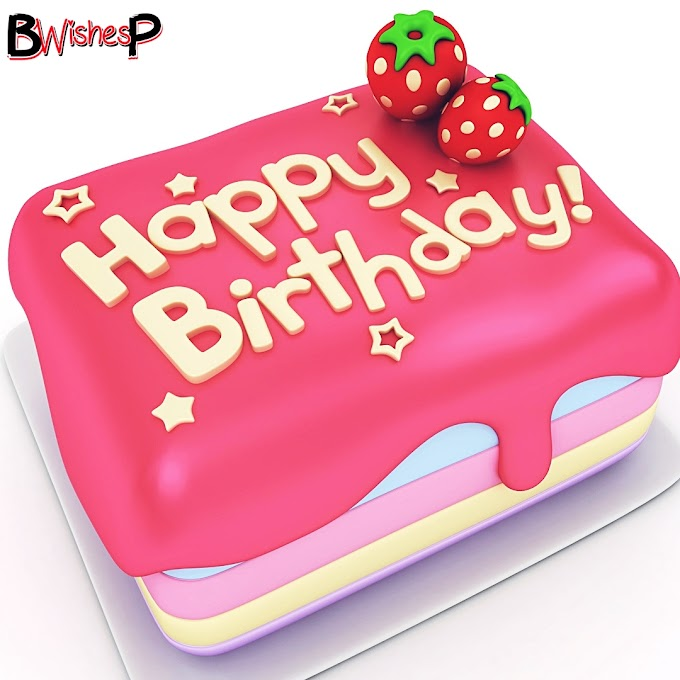 50+ Beautiful birthday cake images hd download | Happy birthday cake pictures photo images