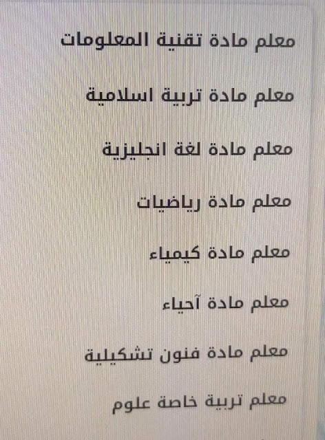 التعاقد لسلطنة عمان وظائف سلطنة عمان للمدرسين مدرسين لسلطنة عمان حكومى اعلان سلطنة عمان للمدرسين 2019 مدرسين لسلطنة عمان 2019 وظائف سلطنة عمان للمصريين اعلان سلطنة عمان للمدرسين 2018/2019 وظائف للأجانب في سلطنة عمان اعلان سلطنة عمان للمدرسين 2019/2020