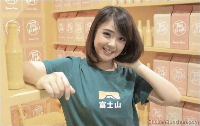 Pada gelaran program Jak Japan Matsuri kemarin salah satu idol group tanah air asal Bandung Profil, Biodata dan Fakta Meutia Amanda Riza YouTuber Indonesia