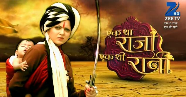 Indian Entertainment Portal : Ek Tha Raja Ek Thi Rani