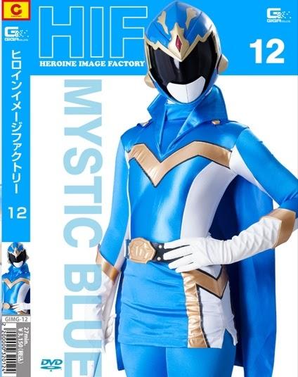 GIMG-12 Heroine Picture Factory12 Mystic-Ranger