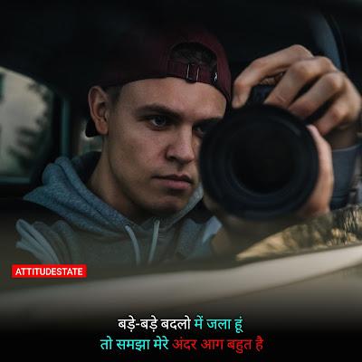 attitude boy pic download