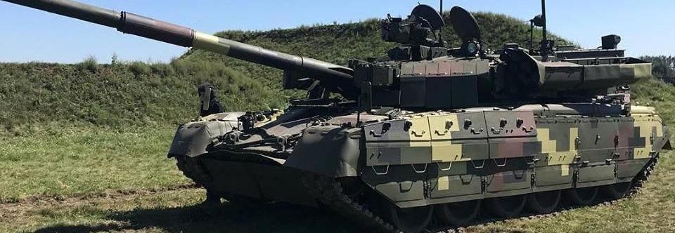 Основний бойовий танк Т-84-120 Ятаган