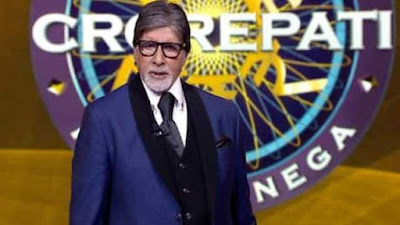 Kaun Banega Crorepati 12 These Questions asked in the sixth episode of KBC 12