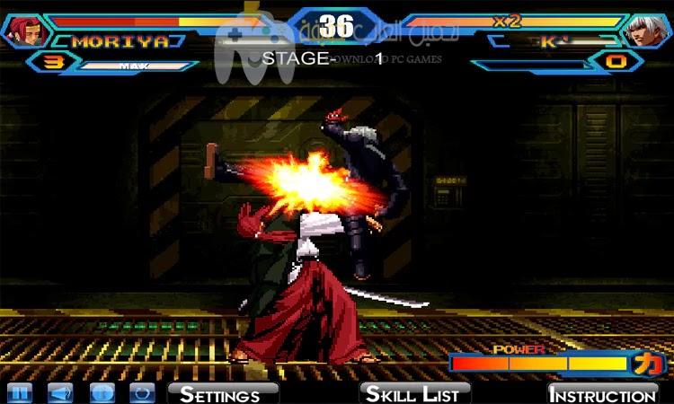تحميل لعبة King of Fighters للكمبيوتر