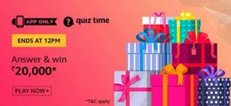 Amazon Quiz 12 December 2019 Answer Win - Rs.20000 Amazon Pay Balance