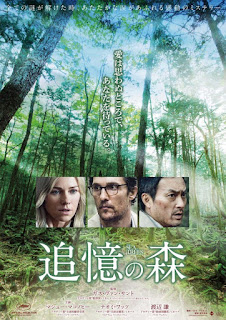 Download The Sea of Trees 2016 Subtitle Indonesia