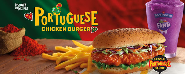 Mcdonalds New Portuguese Chicken Burger