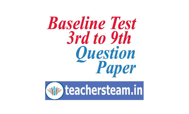 Baseline/Pre-Test Model Question Papers