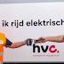 Eerste elektrische veegmachine in Dordrecht