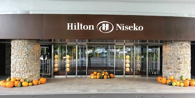 『入住體驗』--日本北海道新雪谷(二世谷)希爾頓HILTON NISEKO VILLAGE HOTEL-四季皆宜旅遊的好地方