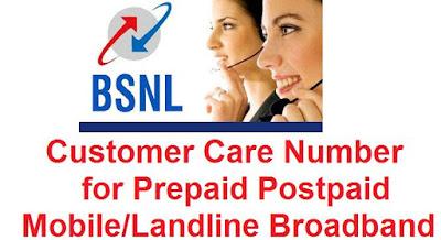 bsnl-customer-care-number
