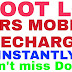 LOOT LO : Free Rs.10 & Rs.20 Mobile Recharge with a missed call